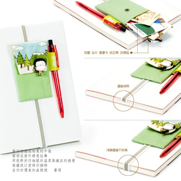 Bookmarker (Pouch)