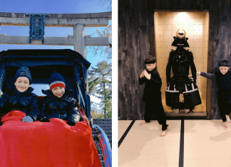 Japan Luxury Family Vacation