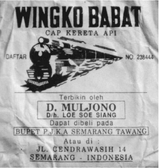 """Pionir kemasan Wingko Babat Semarang """"Cap Kereta Api"""", tahun pembuatan 1958, bahan kertas, teknik cetak offset. Desain tersebut bukan desain versi awal, namun sudah dikembangkan.  (Sumber: Natalia Afnita, 2010)"""