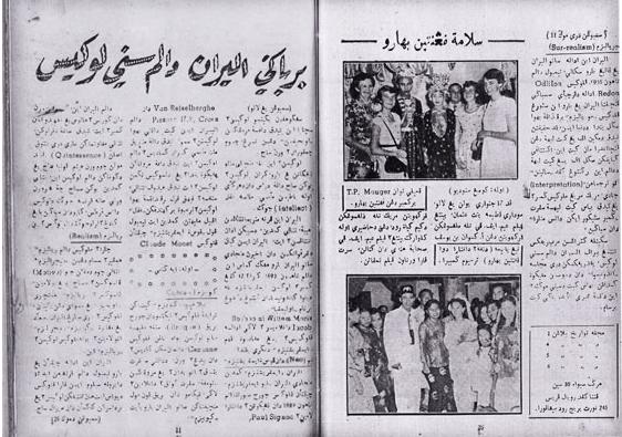 1954, Majalah Seni, Berbagai Aliran Dalam Seni
