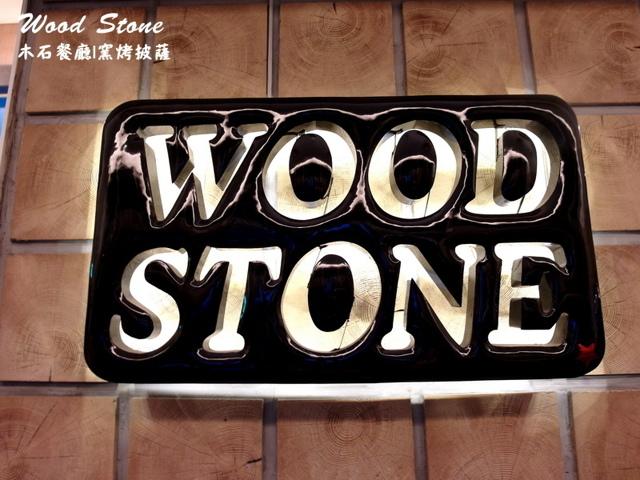 WOODSTONE 木石義式歐風餐廳   24小時線上餐廳訂位   EZTABLE 簡單桌 - 預訂美好用餐時光