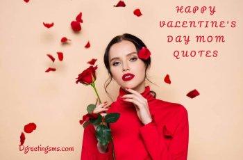 Happy Valentine's Day Mom Quotes