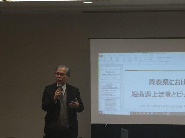 第21回京大データヘルス研究会開催報告