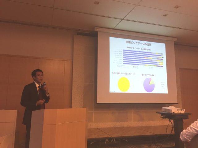 第25回京大データヘルス研究会開催報告