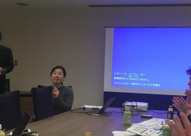 第30回京大データヘルス研究会開催報告