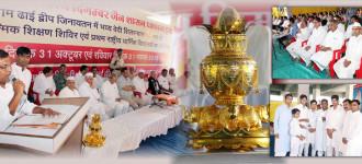 Dhaidweep Jinayatam Me 35 Vediyon Ka Shilanyas025