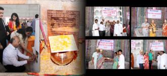 Dhaidweep Jinayatam Me 35 Vediyon Ka Shilanyas034