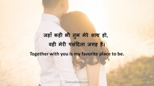 Read more about the article प्यार पर 12 अनमोल विचार।। 12 Best Love Quotes in Hindi