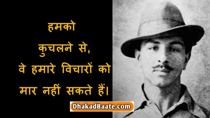 hindi suvichar (20)