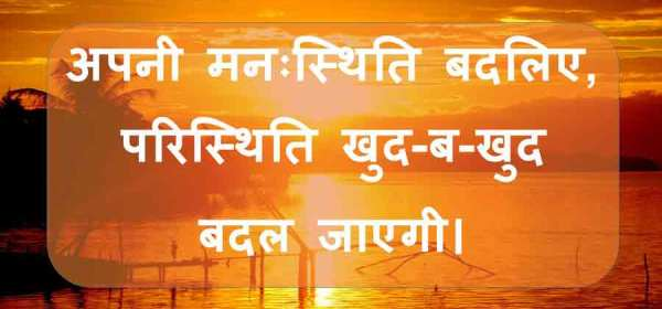 vivek bindra quotes in hindi