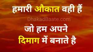 Read more about the article नेपोलियन हिल के सर्वश्रेष्ठ 40 अनमोल विचार-Napoleon Hill Hindi Quotes