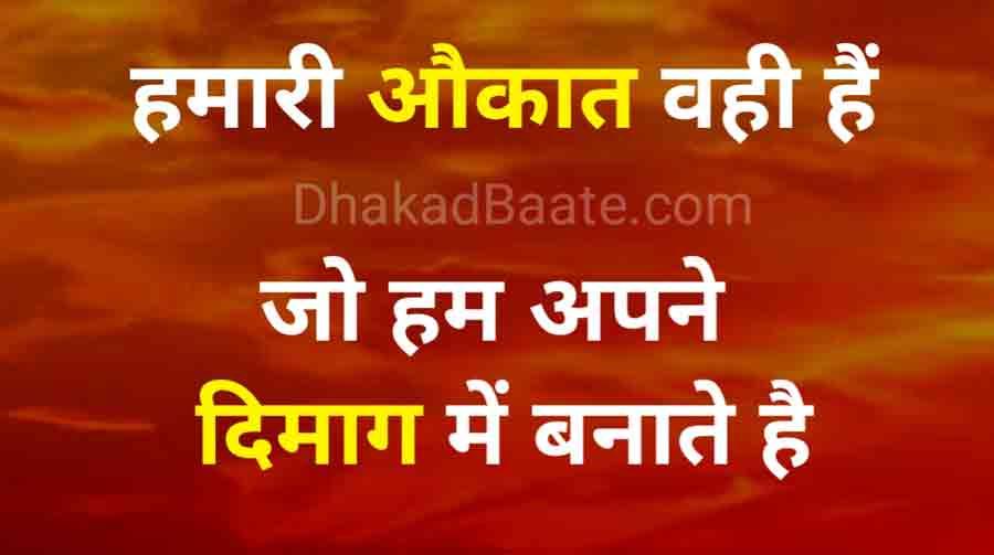 Napoleon Hill Hindi Quotes