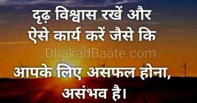 CHARLES KETTERING Hindi Quotes