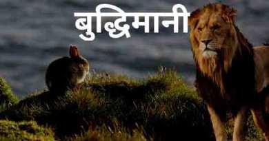 Best-Hindi-Motivational-Stoey