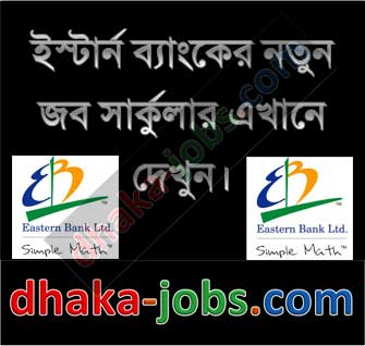 Eastern Bank Job Circular Job Circular