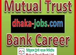 Mutual Trust Bank MTO Job Circular 2018