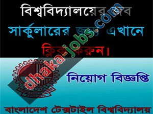 BUTEX Job Circular 2019