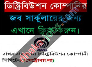 Bakhrabad Gas Distribution Company Job Circular 2016