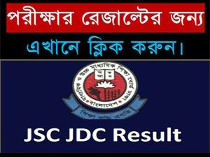 Full JSC Exam Result 2018 All Education Board