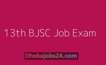 13th BJSC Job Exam Result 2019