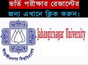 Jahangirnagar University Admission 2018-19