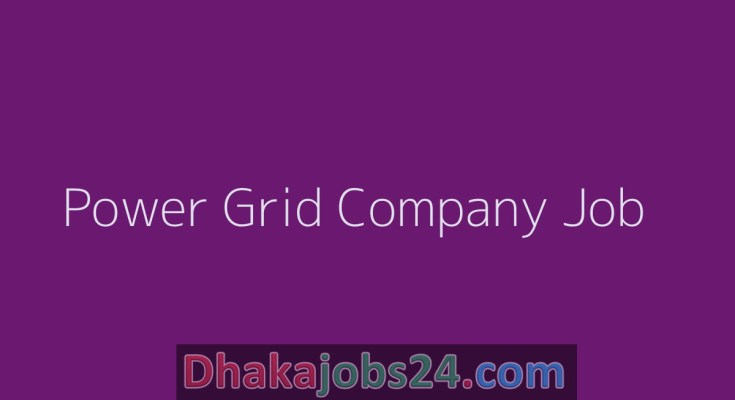 Power Grid Company Job Circular 2019
