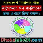 Bangladesh Food Safety Authority Job Circular 2018