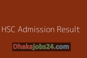 HSC Admission Result 2019 All Colleges