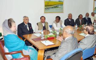 BNP+Chairperson