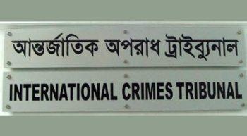 ICT-banglanews2420160619140829