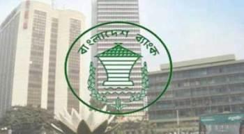 bangla
