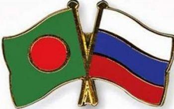 flag-bd-rashia