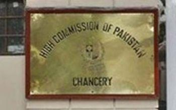 High_comisson Pakistan