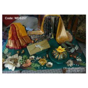 Code WDS257
