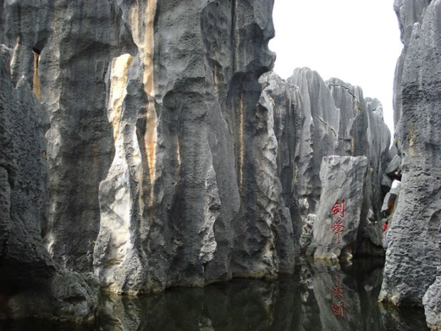 Stone-Forest-China10