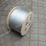 Kawat Sling Wire Rope - Dhanang Closed House Properties