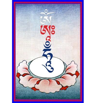 OM AH HUNG - Dharma-Arts