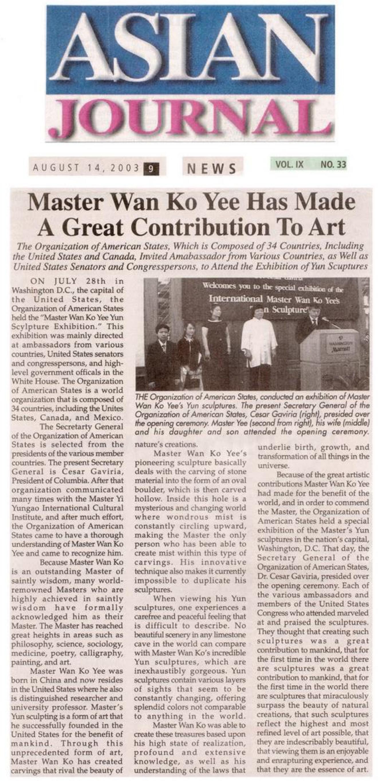 Master-Wan-Ko-Yee-H.H.-Dorje-Chang-Buddha-III-Has-Made-A-Great-Contribution-To-Art