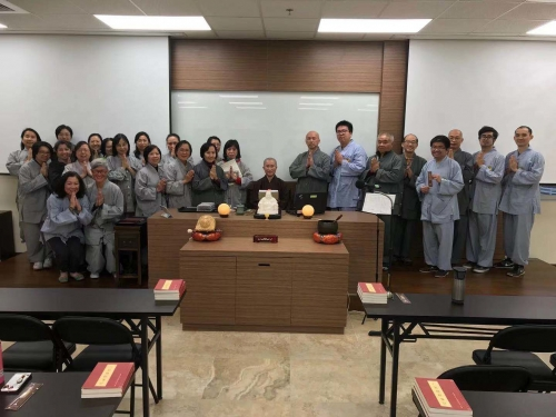 2019 Meditation Class Award