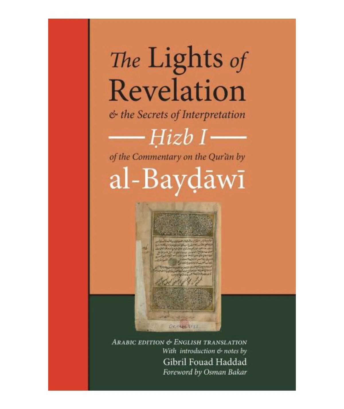 The Lights of Revelation and the Secrets of Interpretation: Hizb One of the Commentary on the Qurʾan by al-Baydawi: Al-Baydawi, ʿabd Allah Ibn ʿumar   Haddad, Gibril Fouad   Bakar, Osman