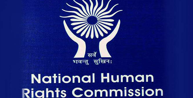 NHRC 2018 Jobs for 27 Assistants and Multiple Vacancies