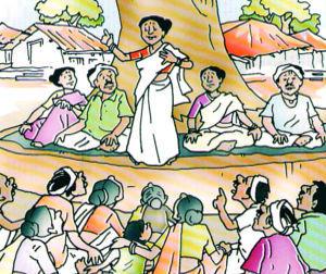 தேசிய பஞ்சாயத்து ராஜ் தினம்