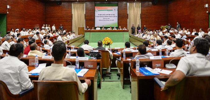 05 July23 Congress committee - 1