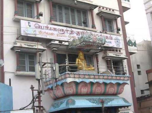 07 July21 Banglore tamil sangam - 1