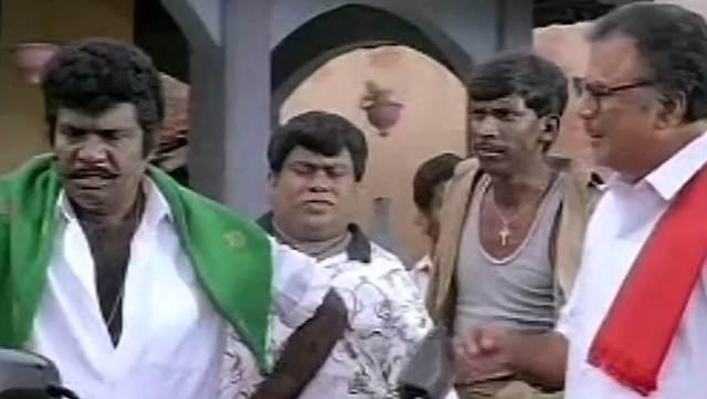 இது 'அந்த இன்னோன்னு எங்கே?' ரக காமெடி இல்லே…!