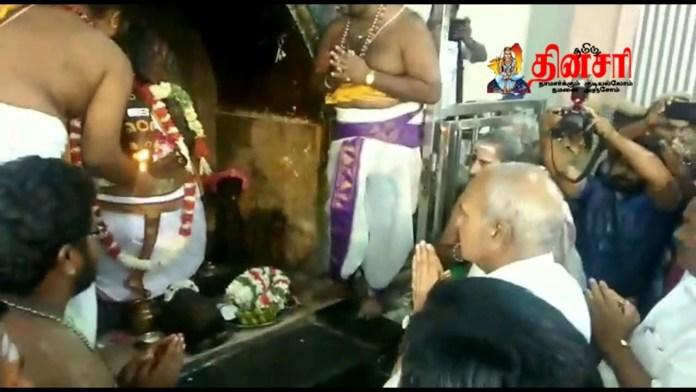பழனி கோவிலில் ஆளுநர் புரோஹித் சுவாமி தரிசனம்