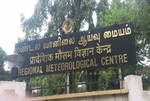 தமிழகத்தில் 2 நாட்கள் மழை பெய்யும் – சென்னை வானிலை மையம்