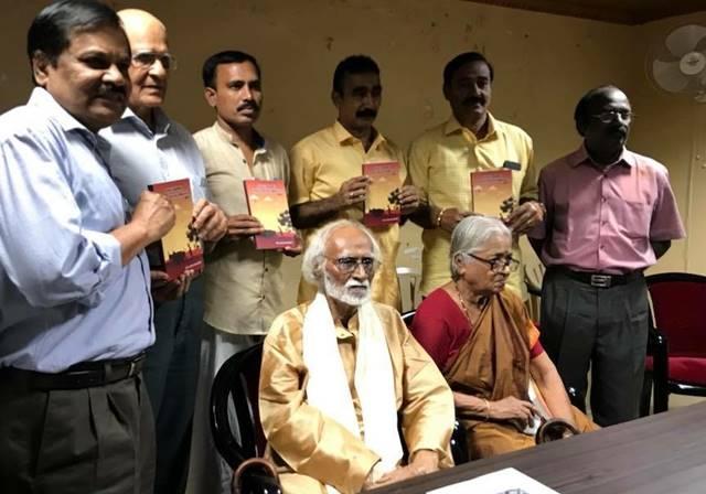ki rajanarayanan book release கரிசல் மண் மைந்தர் எழுத்தாளர் கி.ரா.,வுக்கு இன்று அகவை 97..!