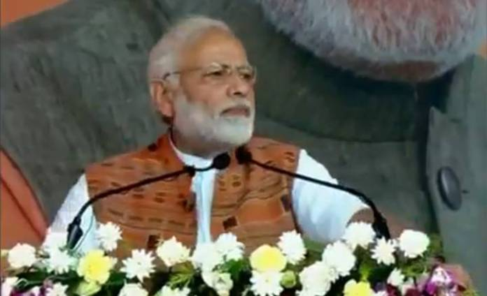 modi speech assam