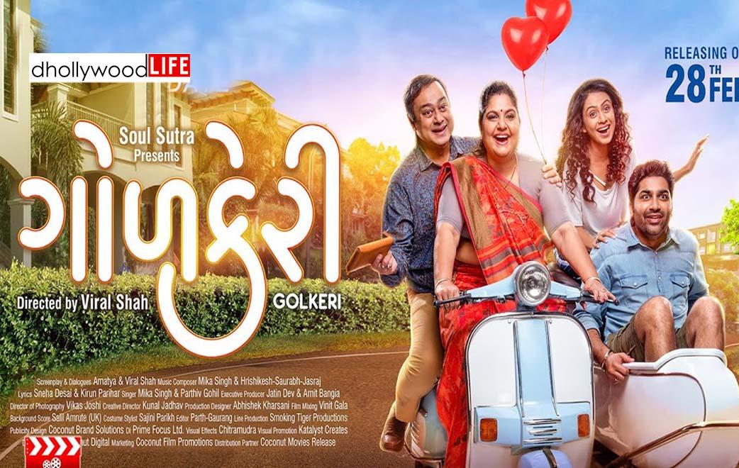 The film starring Malhar Thakar and Manasi Parekh Gohil is now released on digital platforms too!